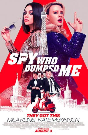 The Spy Who Dumped me Giveaway